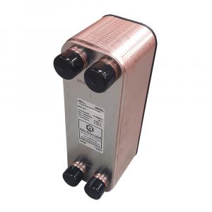 200kW Plate Heat Exchanger